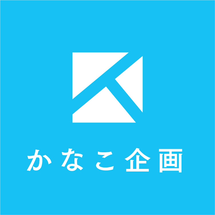 Small&Bright 〜モノづくりニッポン〜