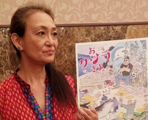 映画「おクジラさま」の佐々木芽生監督