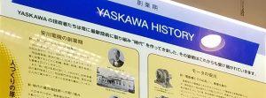 安川電機の歴史